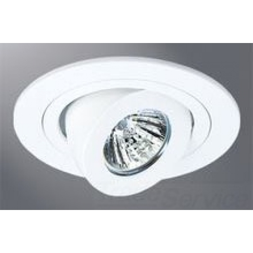 Halo Lighting P RETRACTABLE ELBOW WH HP - Halo light fixtures